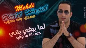 Mehdi Weld Hajib