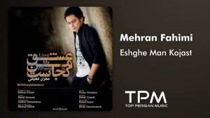 Mehran Fahimi