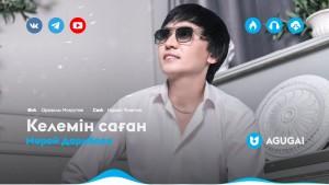 Merei Daribaev