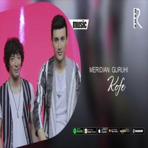 Meridian Guruhi