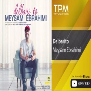 Meysam Ebrahimi