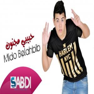 Mido Belahbib's Avatar