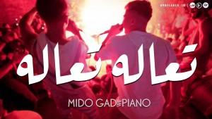 Mido Gad