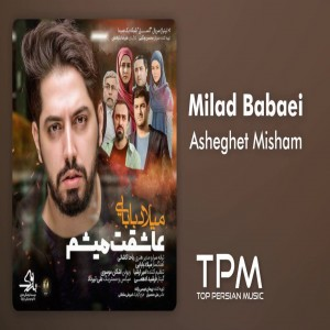 Milad Babaei