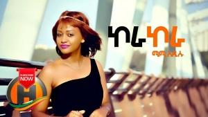 Mimi Addisu's Avatar