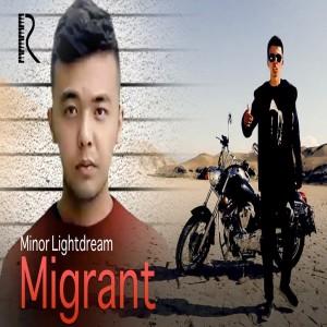 Minor Lightdream