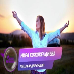 Mira Kozhokeldieva
