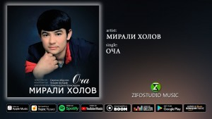 Mirali Kholov