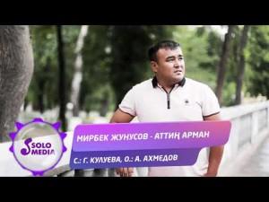 Mirbek Zhunusov