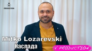 Mitko Lozarevski Kucheka