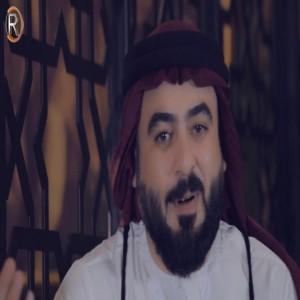 Mohamad Alsomar