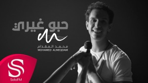 Mohamed Almeqdam