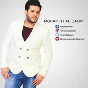 Mohamed Alsalim