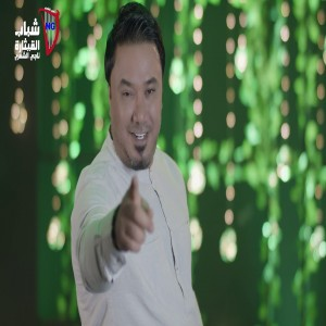 Mohamed El Bably