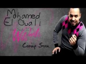 Mohamed El Ouali