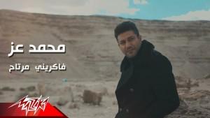Mohamed Ezz