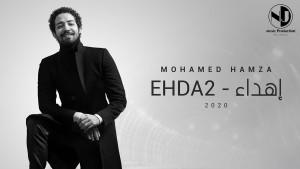 Mohamed Hamza's Avatar