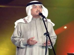 Mohammed Abdo's Avatar