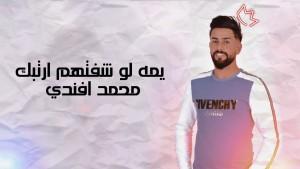 Mohammed Afandi