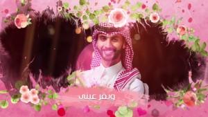 Mohammed Al Qahtani