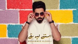 Mohammed Alsahli's Photo