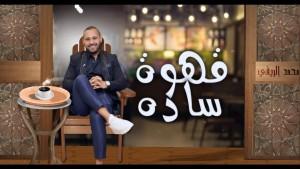Mohammed El-Refi's Avatar