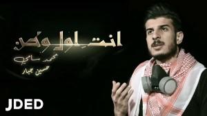 Mohammed Samy