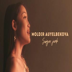 Mөldіr Әuelbekova
