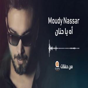 Moudy Nassar