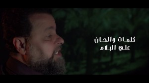 Mouhanad Mouhsin