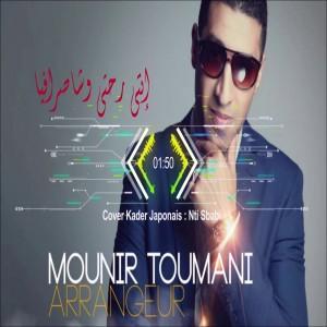 Mounir Toumani