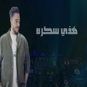 Mshari Al Hamad