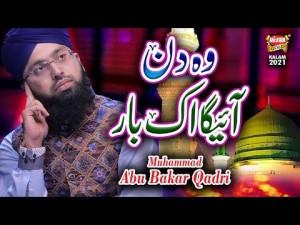 Muhammad Abubakar Qadri