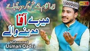 Muhammad Usman Qadri