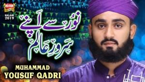 Muhammad Yousuf Qadri