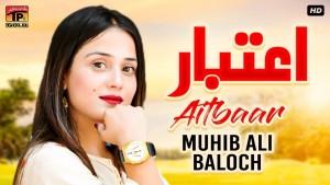 Muhib Ali Baloch