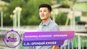 Mukhammed Asilbekov