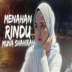 Muna Shahirah's Avatar
