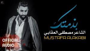 Mustafa Al-Aqabi's Avatar