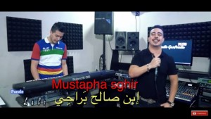 Mustapha Sghir's Avatar