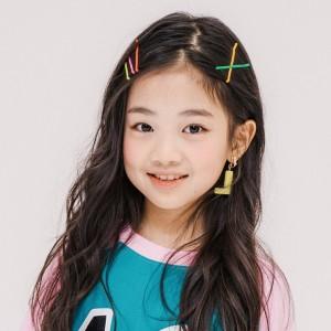 Na Ha Eun