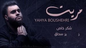 Nabeel Al-Adeeb