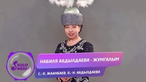 Nabilya Abdyldaeva