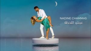 Nadine Chammas