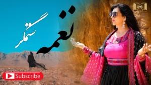 Naghma's Avatar