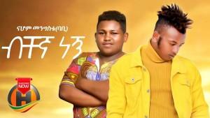 Nahom Mengistu