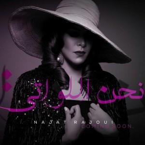 Najat Rajoui