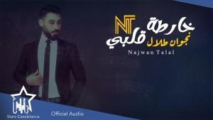 Najwan Talal