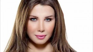 Nancy Ajram's Avatar