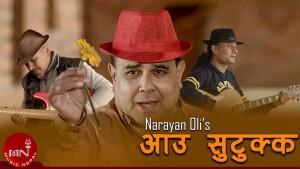 Narayan Oli